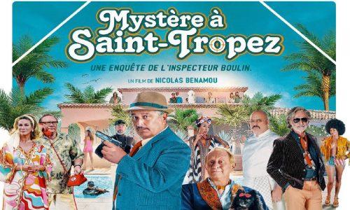 Cinéma – Mystère à Saint Tropez